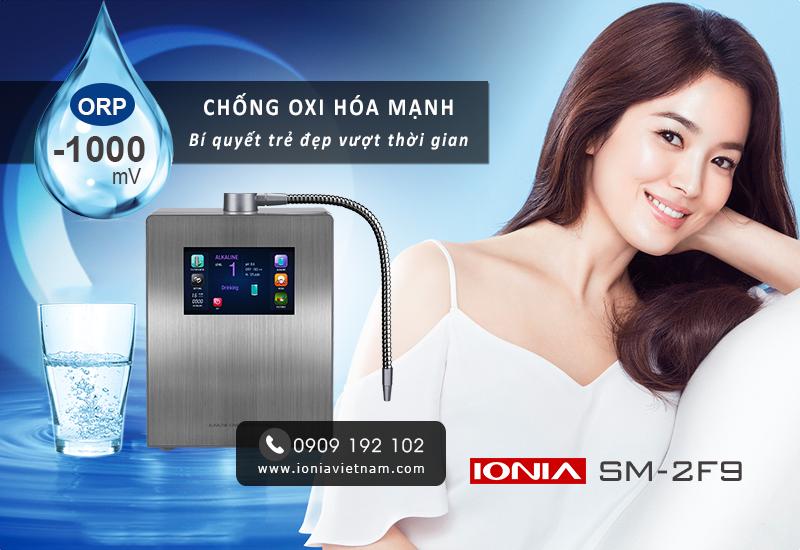 Máy điện giải IONIA SM-2F9 - bí quyết vẻ đẹp không tuổi của sao nữ Hàn Quốc